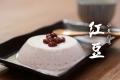 紅豆奶酪-銀波布丁