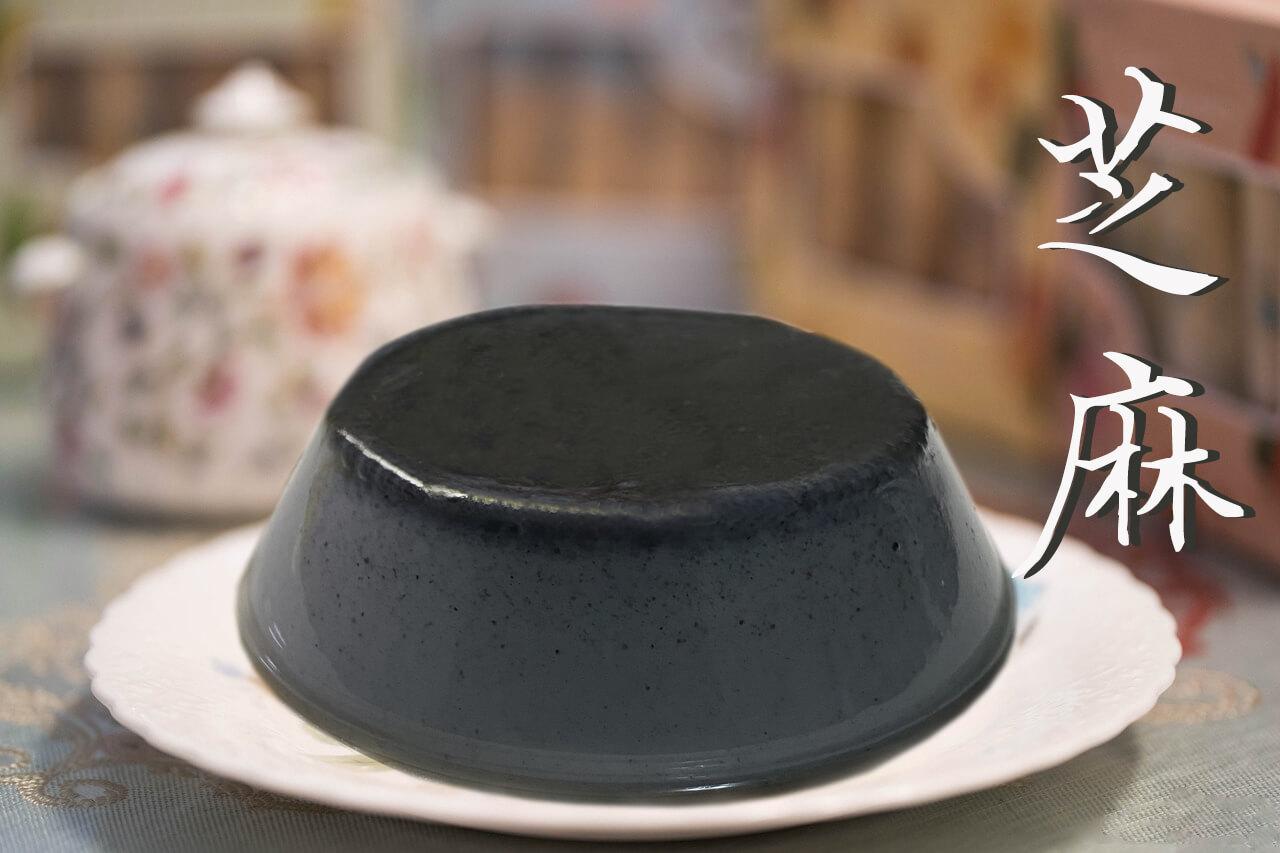 proimages/pudding/芝麻奶酪-銀波布丁.jpeg