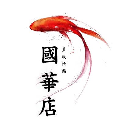 proimages/yinpo-fish.jpg