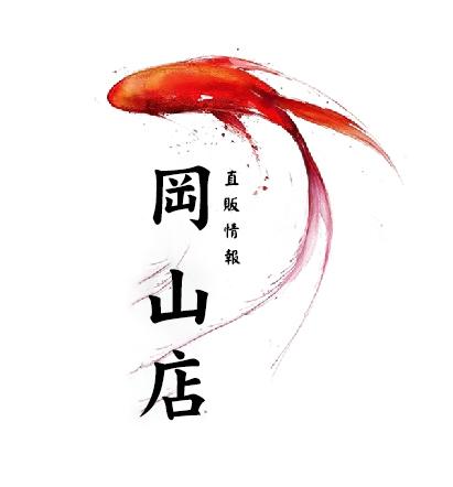 proimages/yinpo-fish-09.jpg